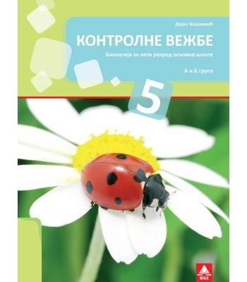 Biologija 5, kontrolni zadaci za peti razred osnovne škole