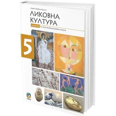Likovna kultura 5, udžbenik za peti razred osnovn...
