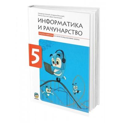 Informatika i računarstvo 5, radni udžbenik