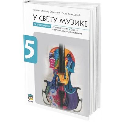 U svetu muzike - muzička kultura za 5.razred osno...