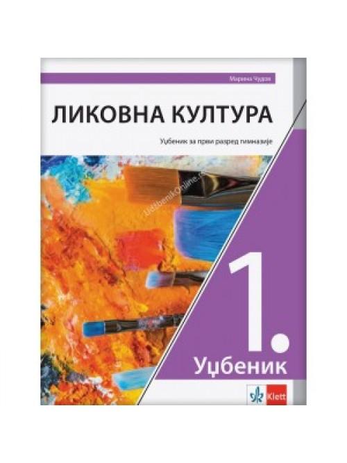 Likovna kultura, udžbenik za 1.razred gimnazije *...