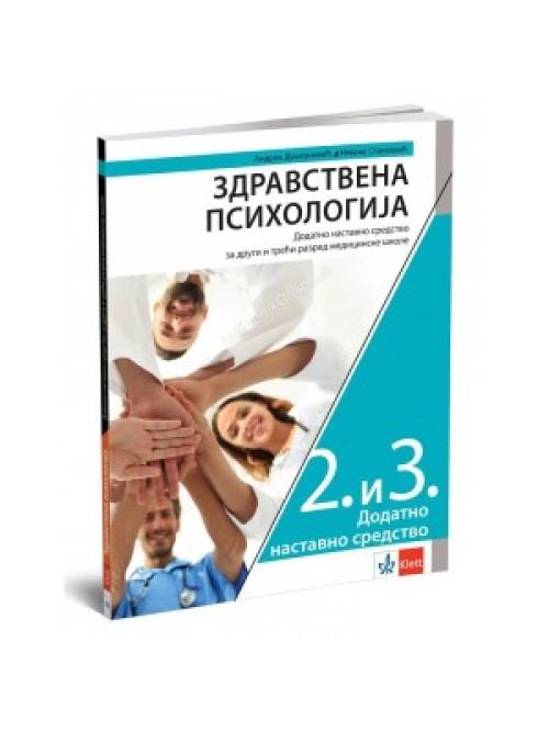 Zdravstvena psihologija za 2.i 3. razred medicinsk...