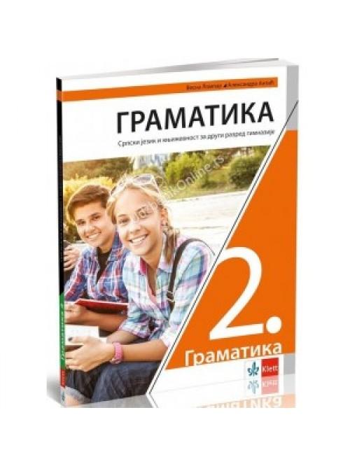 Gramatika 2, srpski jezik i književnost za 2.razr...