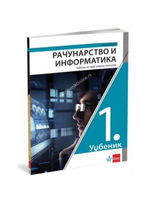 Informatika I, udžbenik za prvi razred gimnazije