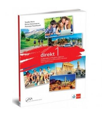 Direkt 1 - udžbenik i radna sveska za 1.razred gimnazije *NOVO
