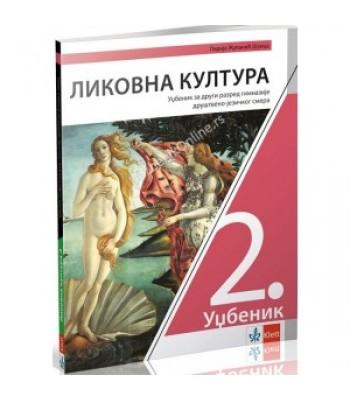 Likovna kultura 2 - udžbenik za 2.godinu gimnazije društveno-jezičkog smera i specijalizovana filološka odeljenja *NOVO