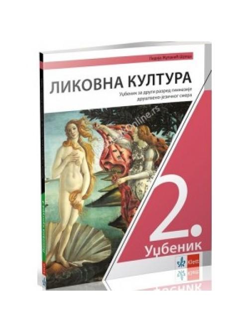 Likovna kultura 2 - udžbenik za 2.godinu gimnazij...