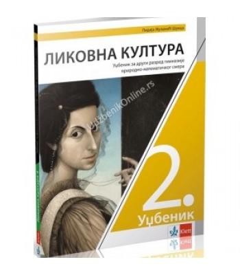 Likovna kultura 2, udžbenik za II razred gimnazije prirodno-matematičkog smera i opšteg tipa *NOVO