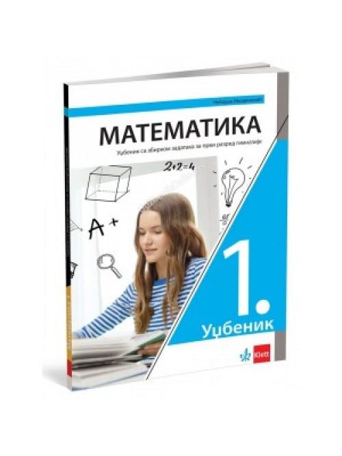 Matematika 1 - udžbenik sa zbirkom za prvi razred...