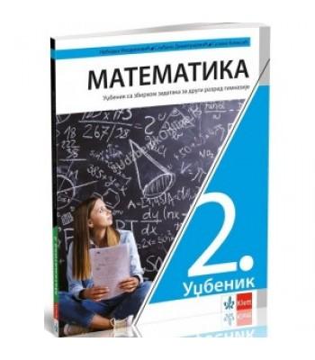 Matematika 2, udžbenik sa zbirkom zadataka za drugi razred gimnazije * NOVO