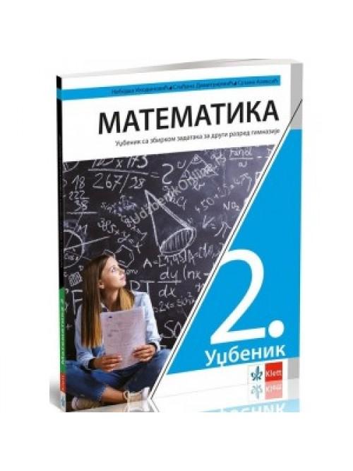 Matematika 2, udžbenik sa zbirkom zadataka za dru...