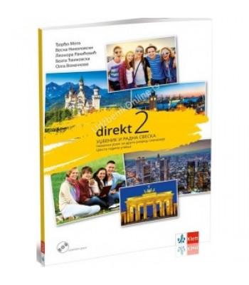 Direkt 2, udžbenik i radna sveska *NOVO