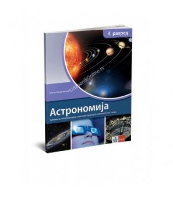 Astronomija 4 - udžbenik za gimnazije prirodno-matematičkog smera