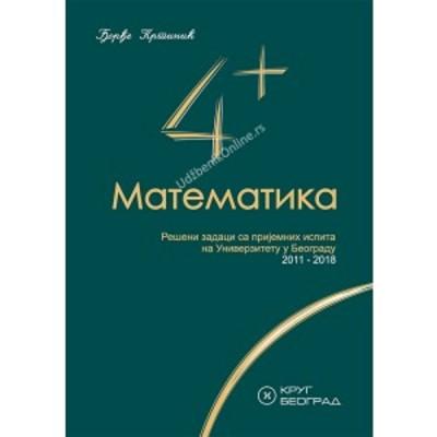 Matematika 4+ - Rešeni zadaci sa prijemnih na Uni...