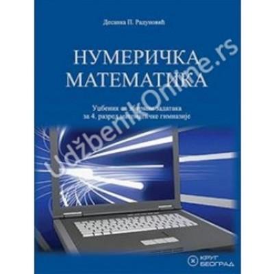 Numerička Matematika - Udžbenik sa zbirkom zadat...