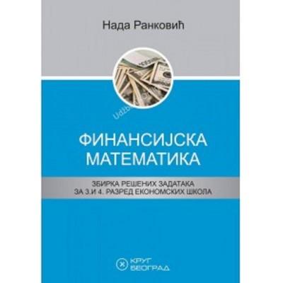 Finansijska matematika - Zbirka rešenih zadataka ...