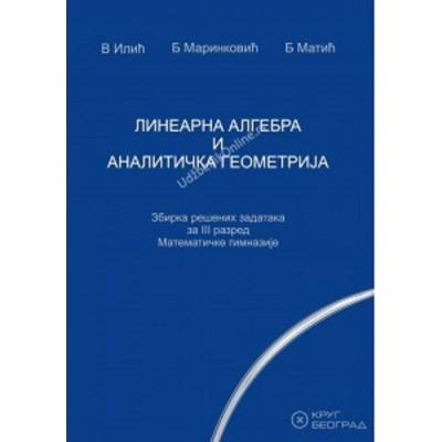 Linearna algebra i analitička geometrija