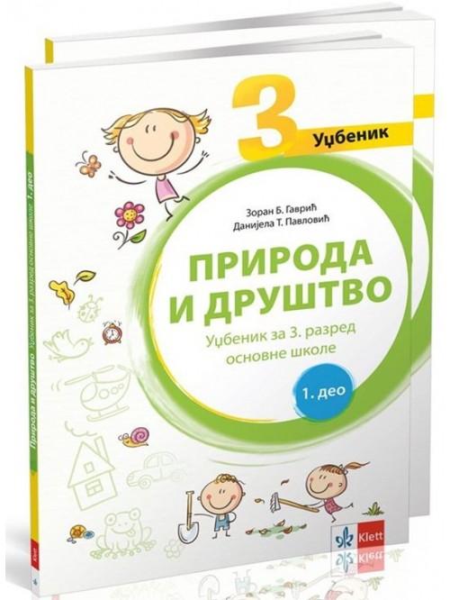 Priroda i duštvo 3, udžbenik iz dva dela za tre�...