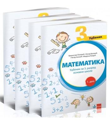 Matematika 3, radni udžbenik iz četiri dela za treći razred NOVO