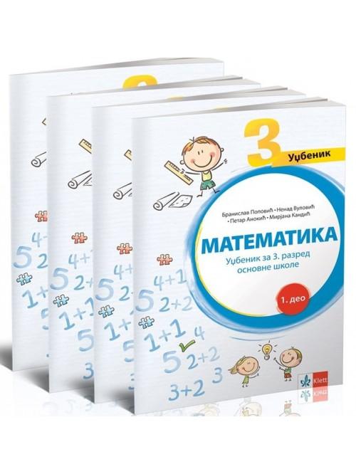 Matematika 3, radni udžbenik iz četiri dela za t...