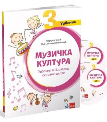 Muzička kultura 3, udžbenik za treći razred NOVO