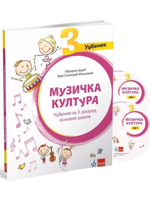 Muzička kultura 3, udžbenik za treći razred NOV...