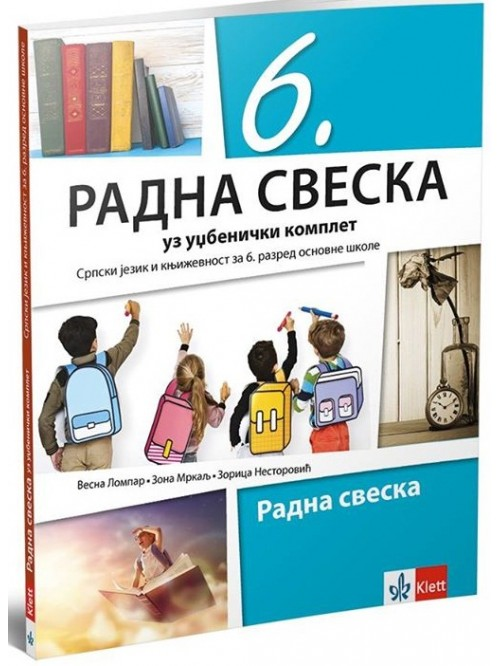 """Srpski jezik 6, radna sveska uz čitanku """"Izvor�..."""
