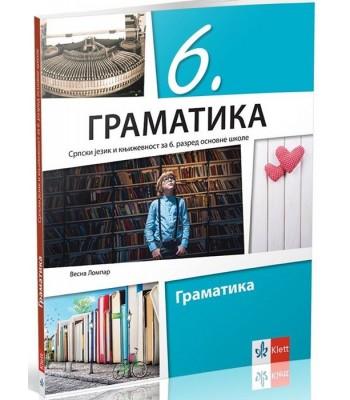 Gramatika 6 - Srpski jezik