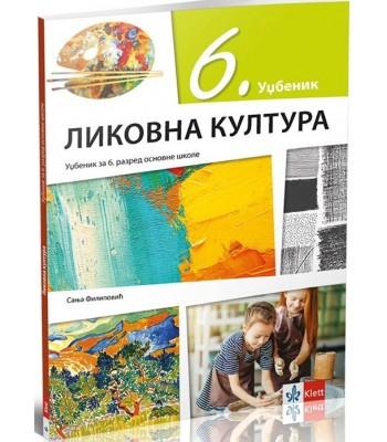 Likovna kultura 6 - udžbenik