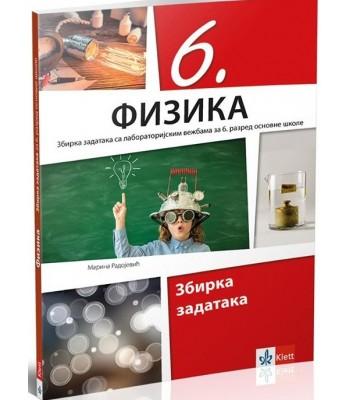 Fizika 6 - zbirka zadataka sa laboratorijskim vežbama
