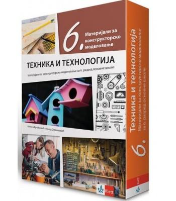 Tehnika i tehnologija 6 - materijali za konstruktorsko modelovanje