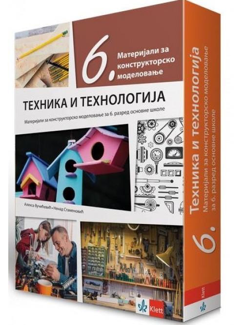 Tehnika i tehnologija 6 - materijali za konstrukto...