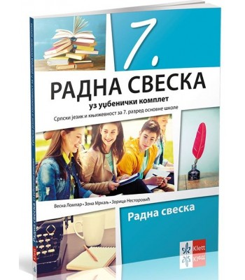 Srpski jezik i književnost 7, radna sveska uz udžbenički komplet za sedmi razred NOVO