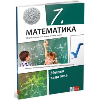 Matematika 7, zbirka zadataka za sedmi razred NOVO