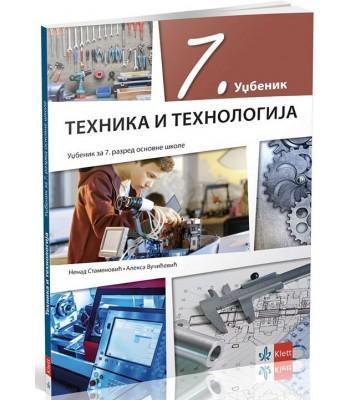 Tehnika i tehnologija 7, udžbenik za sedmi razred NOVO