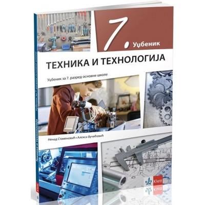 Tehnika i tehnologija 7, udžbenik za sedmi razred...