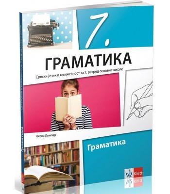 Srpski jezik i književnost 7, gramatika za sedmi razred NOVO