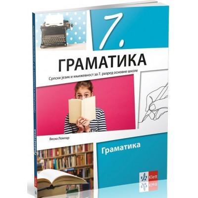 Srpski jezik i književnost 7, gramatika za sedmi...