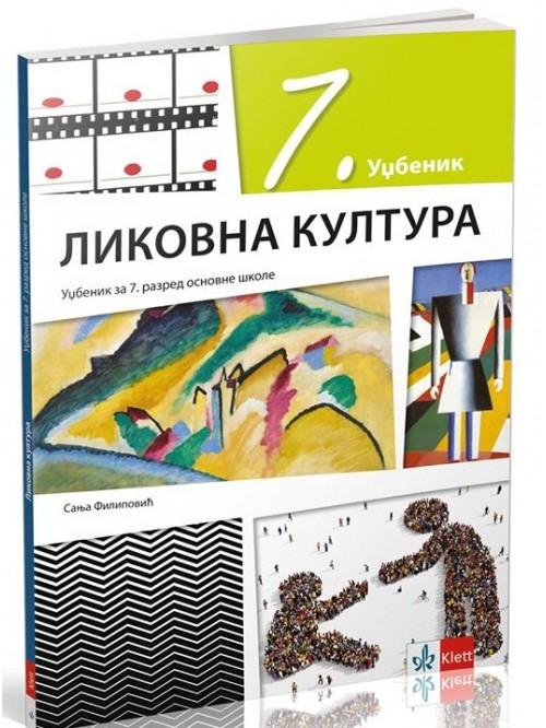 Likovna kultura 7, udžbenik za sedmi razred NOVO
