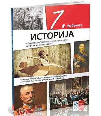 Istorija 7, udžbenik za sedmi razred NOVO