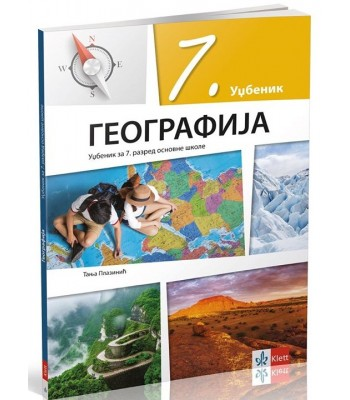Geografija 7, udžbenik za sedmi razred NOVO