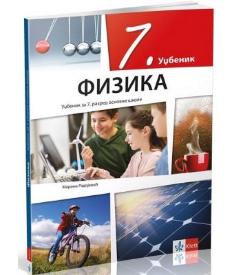 Fizika 7, udžbenik za sedmi razred NOVO
