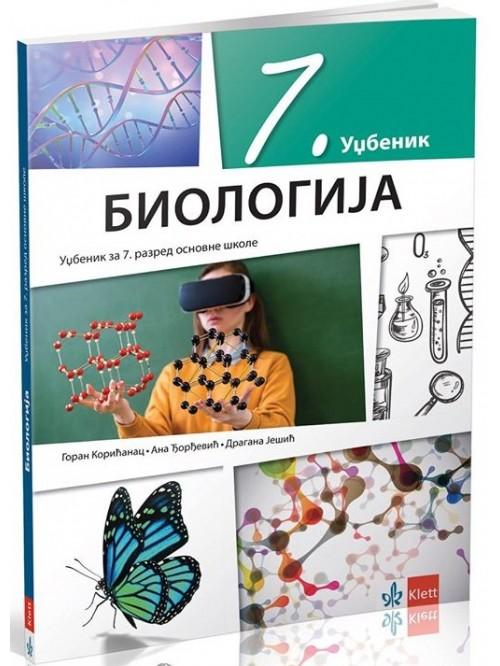 Biologija 7, udžbenik za sedmi razred NOVO