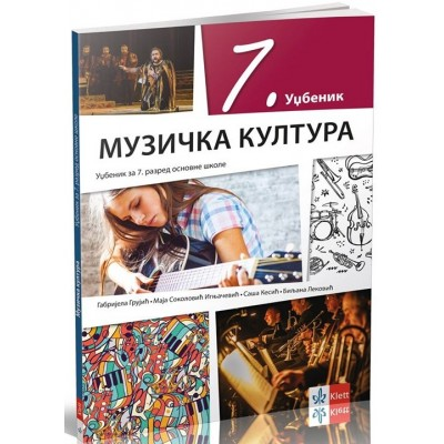 Muzička kultura 7, udžbenik za sedmi razred NOVO