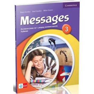 "Engleski jezik 7, udžbenik ""Messages 3"""