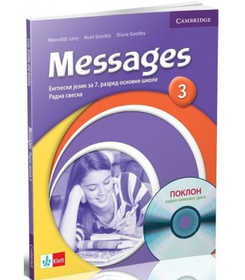 "Engleski jezik 7, radna sveska ""Messages 3"" + CD"