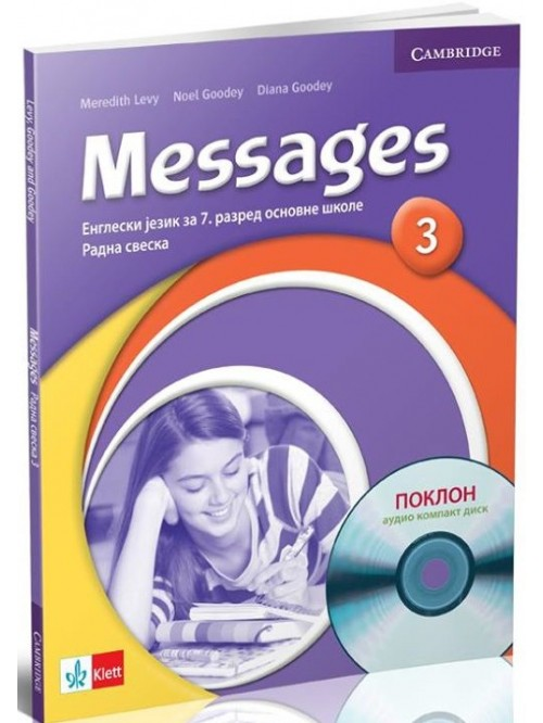 "Engleski jezik 7, radna sveska ""Messages 3"" + ..."