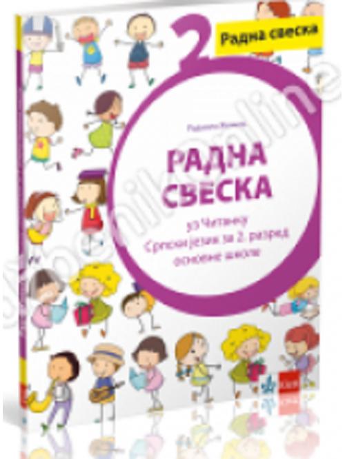 Radna sveska uz čitanku - srpski jezik za 2. razr...
