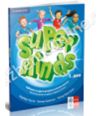 Super minds 2 - udzbenik iz Engleskog jezika za 2. razred