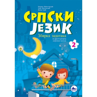 SRPSKI JEZIK, zbirka zadataka II